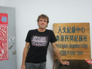 IfChina